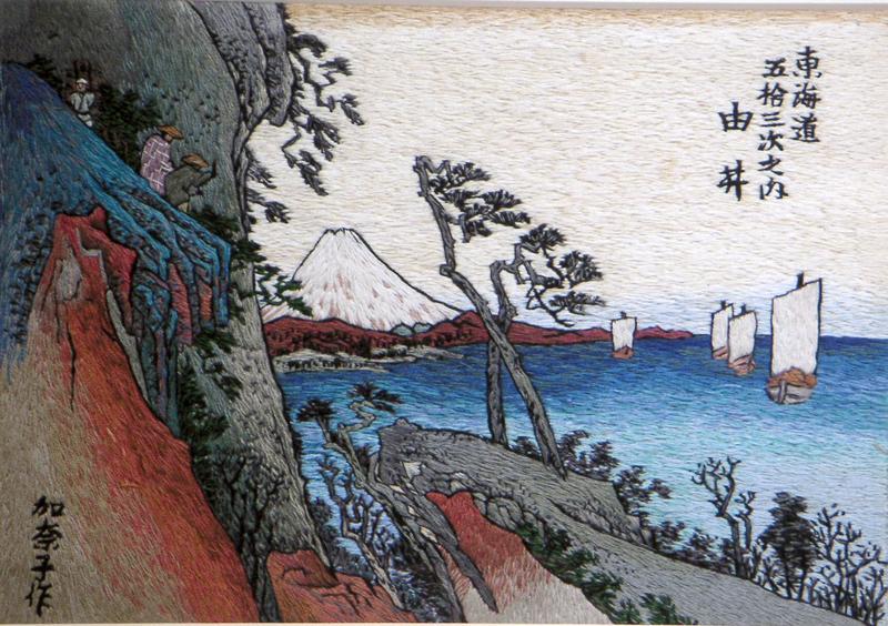 歌川広重の画像 p1_39